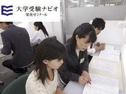 栄光キャンパスネットナビオ(navio)のアルバイト情報