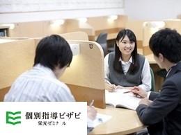 栄光キャンパスネットのアルバイト情報
