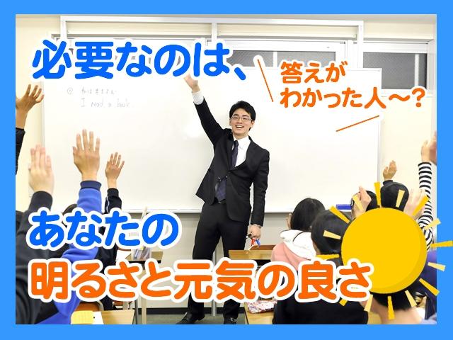 湘南ゼミナール 綱島教室のイメージ