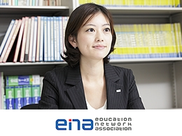 enaのアルバイト情報