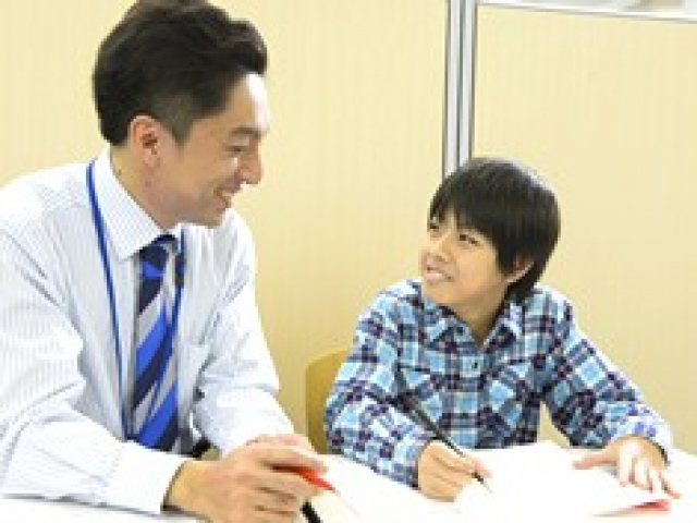 【週1日/2時間〜】個別指導で小学生の子どもたちに学ぶ楽しさを伝えてみませんか? SAPIXの個別指導プリバート 横浜教室<学生講師募集>【学習塾】