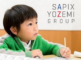 進学教室SAPIXのアルバイト情報