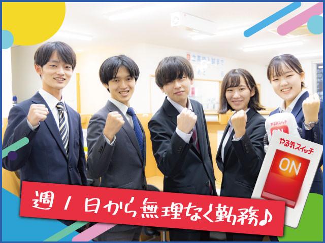 【やる気スイッチ】のスクールIE 売布神社駅前校のイメージ