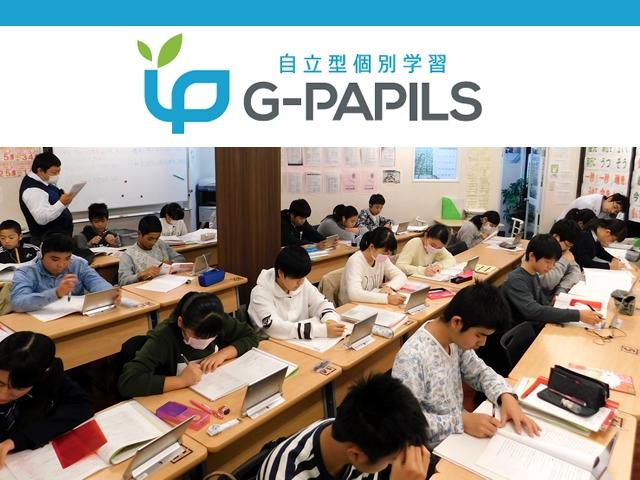 個別指導塾パレットのアルバイト情報