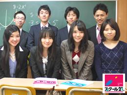 【集団指導】スクール21草加松原教室のイメージ