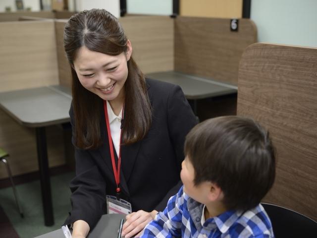 子ども達と一緒に、あなた自身も成長できるお仕事です! 個別館 御影校【学習塾】