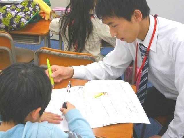 教えることが好き、子供が好き、未経験でも楽しく働ける学習塾です。 創研学院 鳥栖校【学習塾】