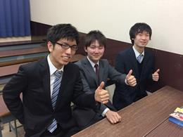 早稲田進研のアルバイト情報