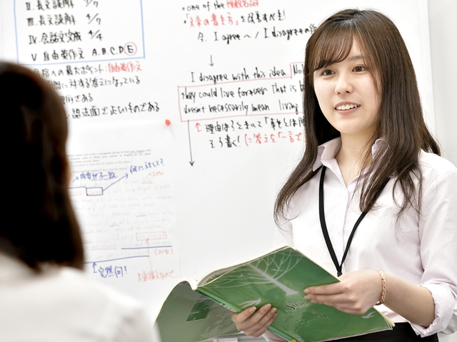 個別進学指導塾「TOMAS」のアルバイト情報