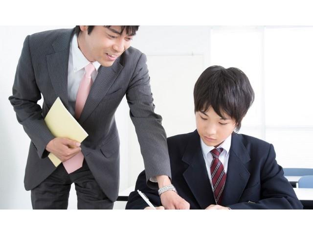 馬渕教室のアルバイト情報