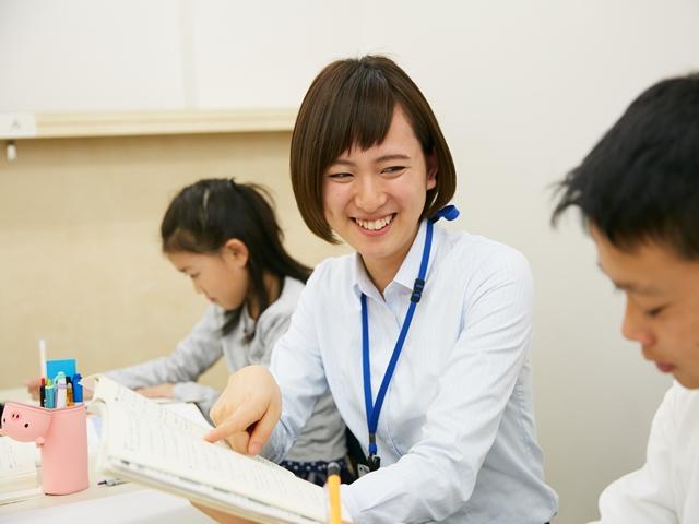 個別指導京進スクール・ワンのアルバイト情報