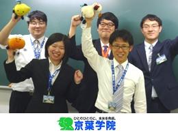 京葉学院のアルバイト情報