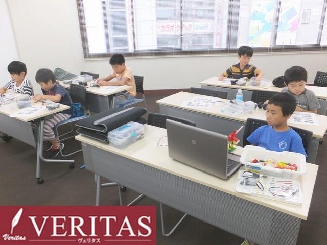 ヴェリタスのアルバイト情報
