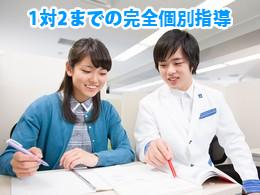 東京個別指導学院(ベネッセグループ) 多摩センター教室のイメージ