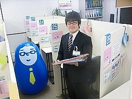 明光義塾のアルバイト情報