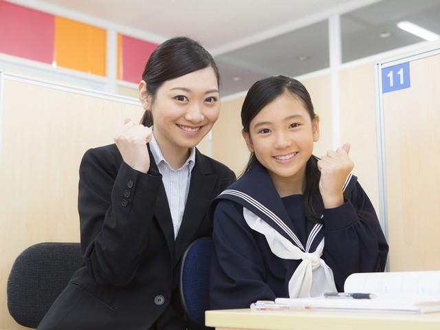塾バイトといえば個別指導のスタンダード♪  私たちと一緒に生徒の夢を育てませんか? 個別指導塾スタンダード共和教室【学習塾】