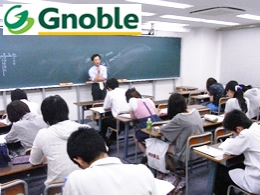 大学受験Gnoble 新宿本館のアル...