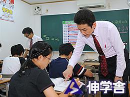 伸学舎グループのアルバイト情報