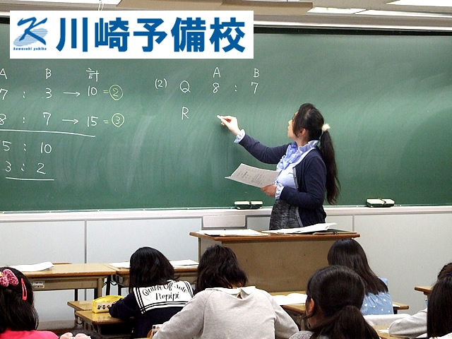 有限会社川崎予備校のアルバイト情報