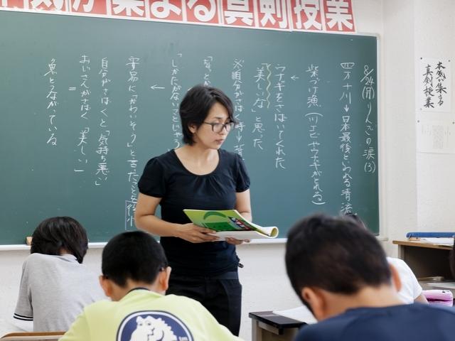 《未経験者歓迎》確かな指導実績で生徒と共に成長できる! THE義塾 高崎校【学習塾】