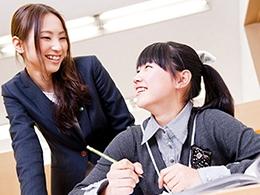 ナビ個別指導学院のアルバイト情報