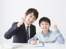 家庭教師の一橋セイシン会・大学受験メガスタディ 渋谷区のイメージ