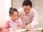 《急募》羽生市で家庭教師のお仕事を探している方を『業界最高クラスの高報酬』で募集しています! 家庭教師の一橋セイシン会・大学受験メガスタディ 羽生市【学習塾】