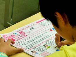 中学受験グノーブル・個別指導グノリンクのイメージ
