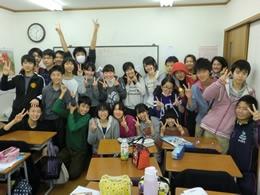 英泉塾のアルバイト情報