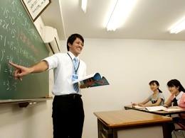 関塾のアルバイト情報