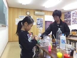 加藤学習塾のアルバイト情報