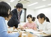 【大学院生以上限定!】求めるのは、プロ意識を持ったハイレベルな指導! Z会進学教室 新宿教室【学習塾】