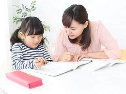 中和進学塾のアルバイト情報