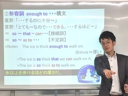 長井ゼミのアルバイト情報