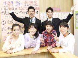 筑波進研スクールのアルバイト情報