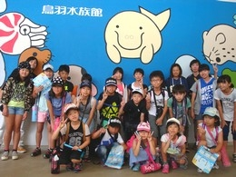 川口進学教室のアルバイト情報
