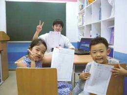 駿台小中学部のアルバイト情報