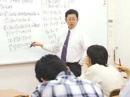 明修塾のアルバイト情報