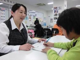 個別指導の慶林館のアルバイト情報