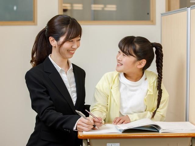 いずみ塾のアルバイト情報