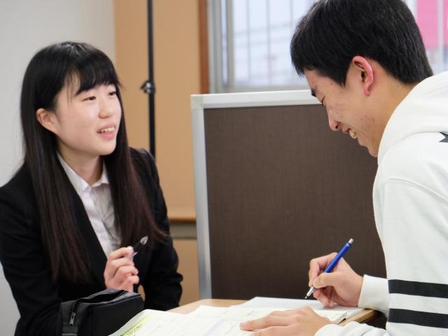ベスト個別指導学習会のアルバイト情報