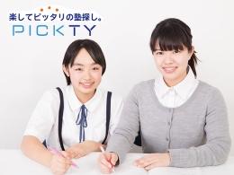 塾講師紹介代行サービス「PICKTY」のアルバイト情報