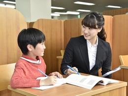 渡辺私塾のアルバイト情報