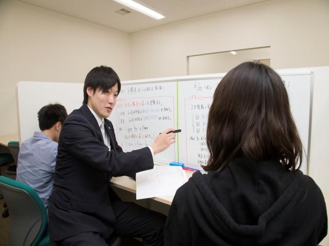 仙台個別指導学院のアルバイト情報