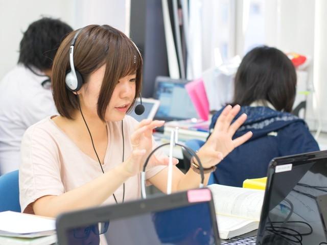 オンラインの家庭教師ワオティーチャーのアルバイト情報