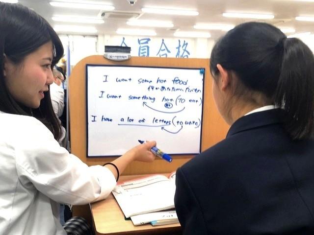 九州個別指導学院のアルバイト情報