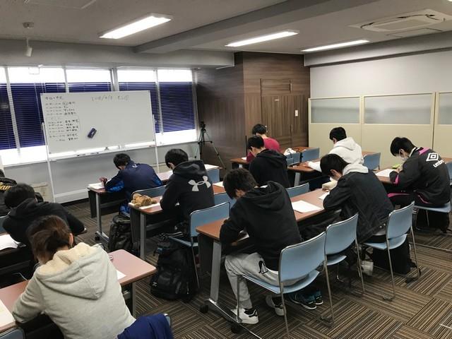 グランプリビジョンスクールのアルバイト情報