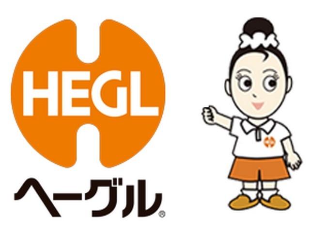 ヘーグルのアルバイト情報