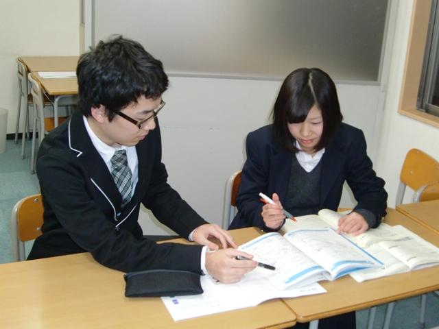 個別指導勝塾のアルバイト情報