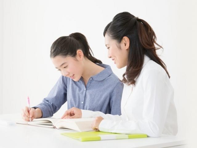 家庭教師 学参のアルバイト情報